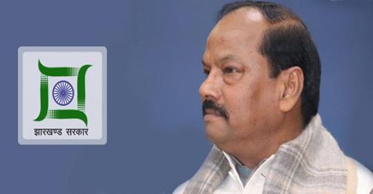 रघुवर सरकार का कमाल पारा टीचर को 7000 और दारु बेचनेवाले को 14000