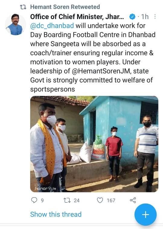 खिलाड़ियों के बेहतर भविष्य के लिए प्रतिबद्ध CM हेमन्त ने फुटबॉलर संगीता की बेहतरी के लिए धनबाद DC को दिये निर्देश
