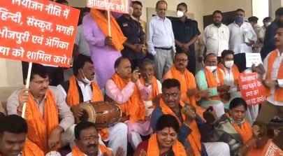 विधानसभा में हंगामे के कारण हेमन्त सरकार ने ली राहत की सांस, भाजपा विधायकों ने ढोल-झाल लेकर राम-नाम संकीर्तण गाया, ठूमके लगाये